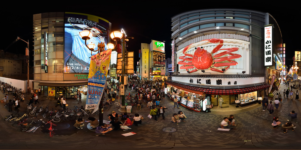 Photo by Masato OHTA.